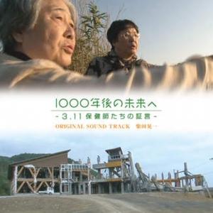 1000CD