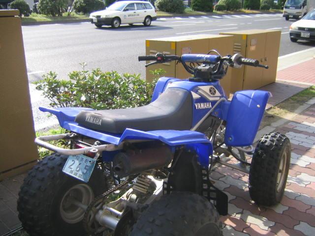 四輪のバイク