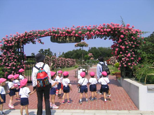 浜寺公園ゲート