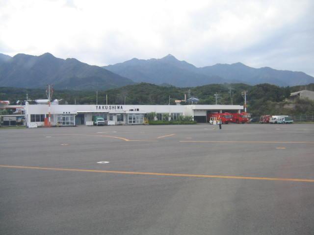 yakusimakuukou