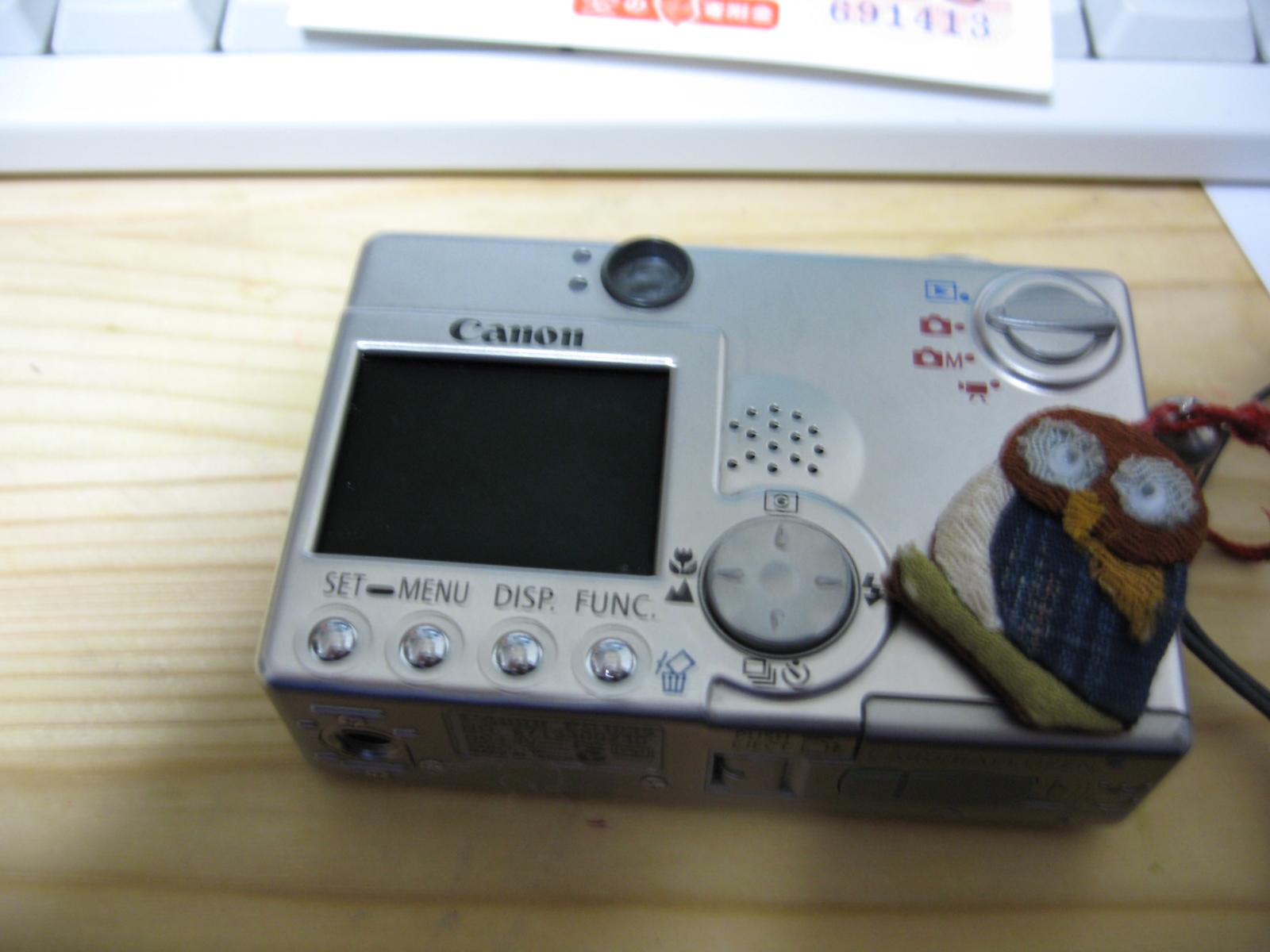 3.2液晶モニター