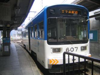 阪堺電車で