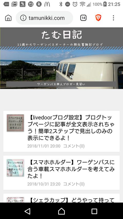 Screenshot_20181102-212507