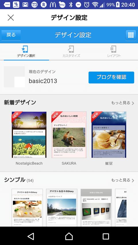Screenshot_20181102-204047