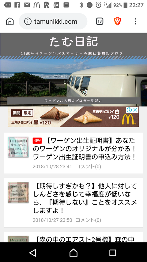 Screenshot_20181029-222745
