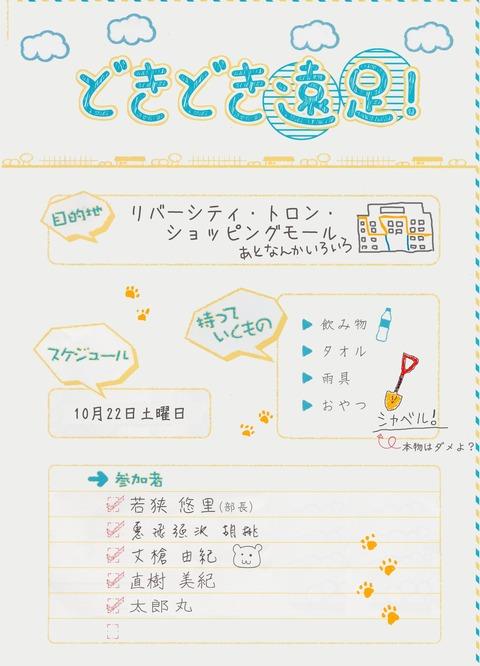 SCN_0038(2)
