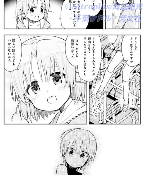 無題42-3