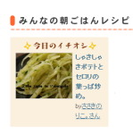 20131121朝時間ピックアップカットa