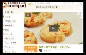 20141101ピックアップえびパン。ap