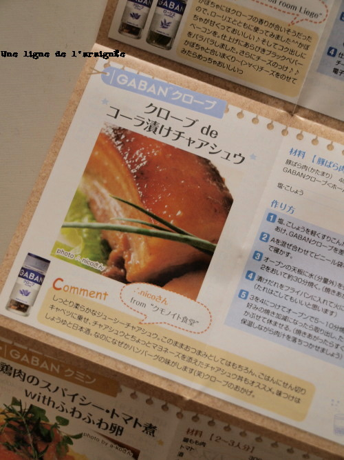 PC154559cb.jpg