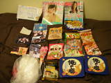 Parcel from AIKO-