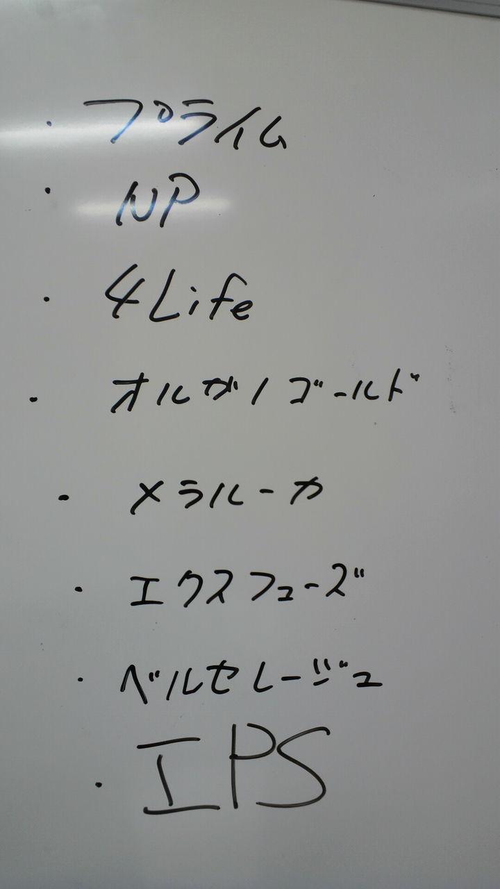 2月4日交流会-2