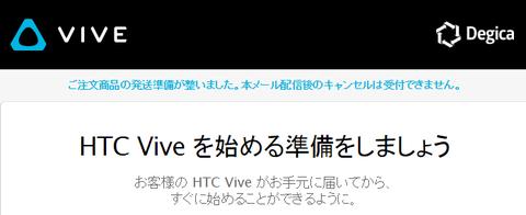 vive2