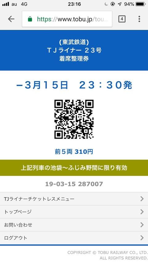 IMG_9126_0