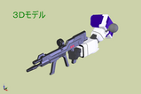 ガンダム5(1113)