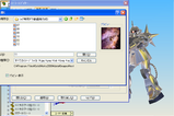 zaku3(061004)