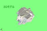 ガンダム5(1111)