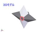 dororo4(060511)