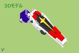 ガンダム5(1114)