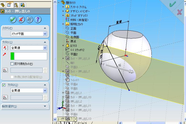 タママ2等兵1(0122) タママ二等兵2 : 3DCADで設計を楽しむ