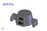 yamato4(060221)