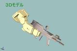 ガンダム6(1113)