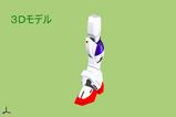 ガンダム5(1116)