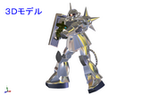 zaku2(061004)