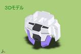 ガンダム3(1115)