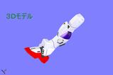 ガンダム3(1117)