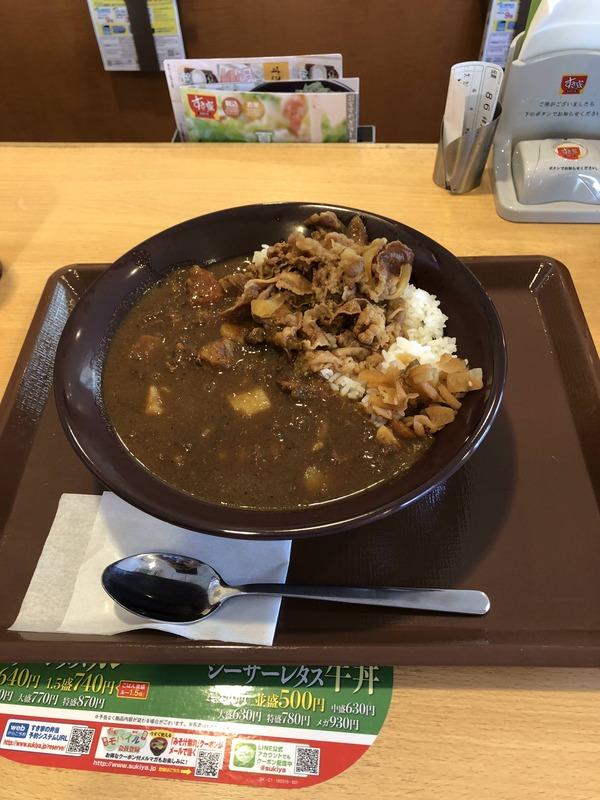 【画像あり】 すき家来たンゴー!!!!