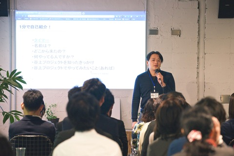 181024_Taniga Meetup! Vol.3 - 10 / 41
