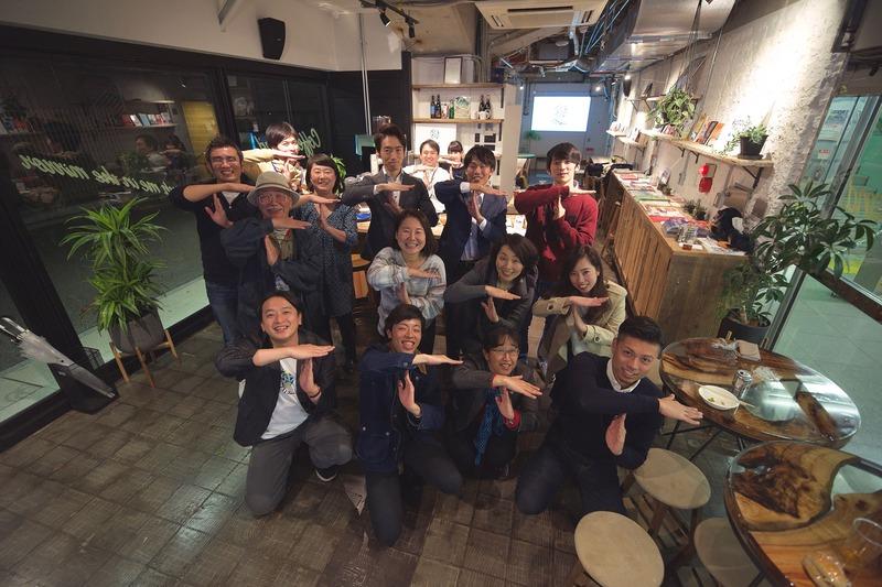 181121_Taniga Meetup! Vol.4 - 46 / 46