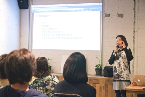 181024_Taniga Meetup! Vol.3 - 12 / 41