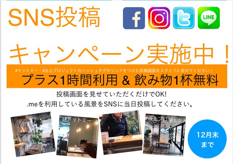 スクリーンショット 2019-10-08 16.44.09