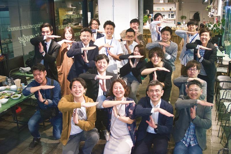 190425_Taniga Meetup! - 1 / 1