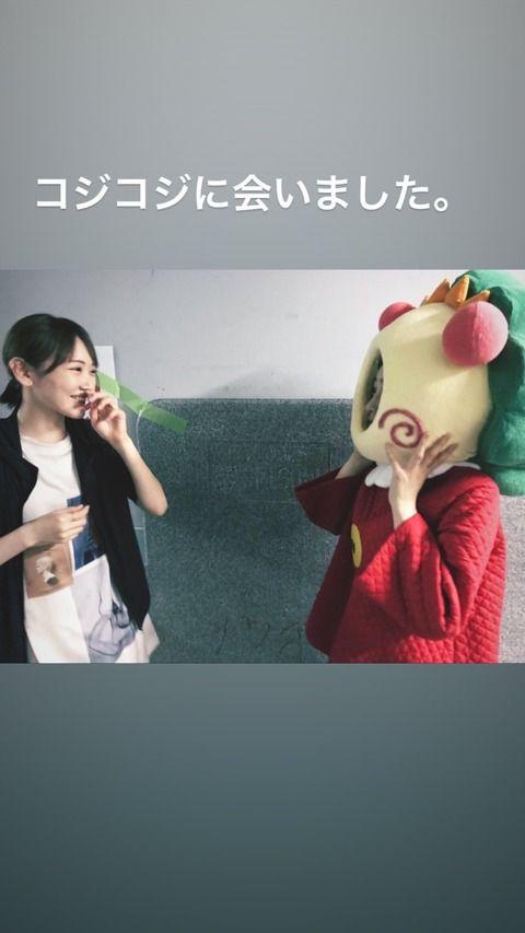 生駒里奈が笑顔で後輩と再開!!!