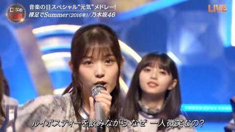 【乃木坂46】松村沙友理、こっち見んな・・・?!