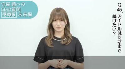 守屋茜、欅坂46卒業時期や結婚したい年齢も!? 1st写真集公式Twitterが気になる質問を投げかける!