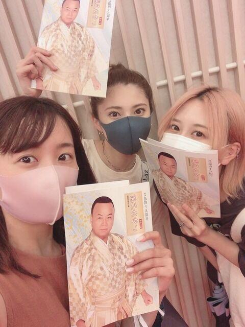 惣田紗莉渚と北川綾巴と古畑奈和、仲良く細川たかしを見る