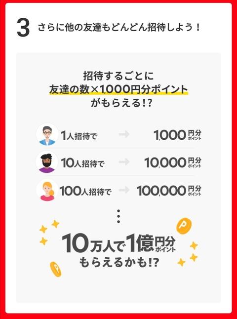 Screenshot_20190901_084918