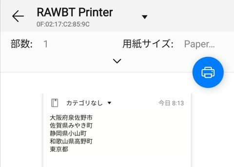 Screenshot_20190719_082923