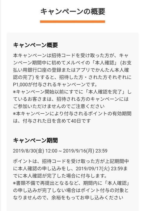 Screenshot_20190901_085004