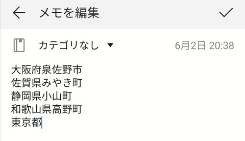 Screenshot_20190719_082945