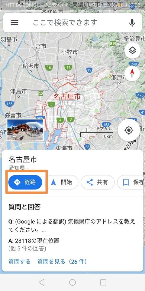 Screenshot_20190704_233611