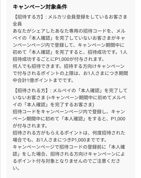 Screenshot_20190901_085025