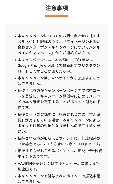 Screenshot_20190901_085145