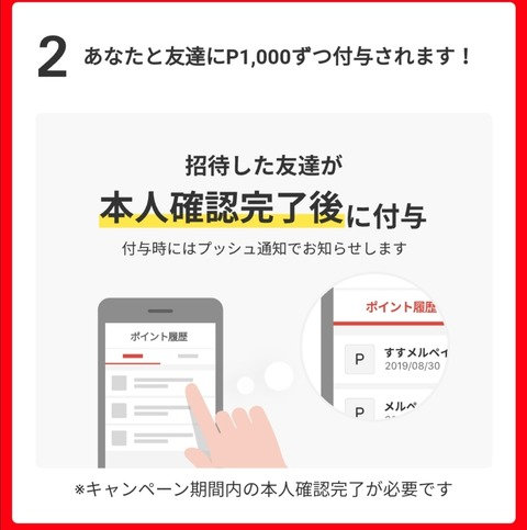 Screenshot_20190901_084903