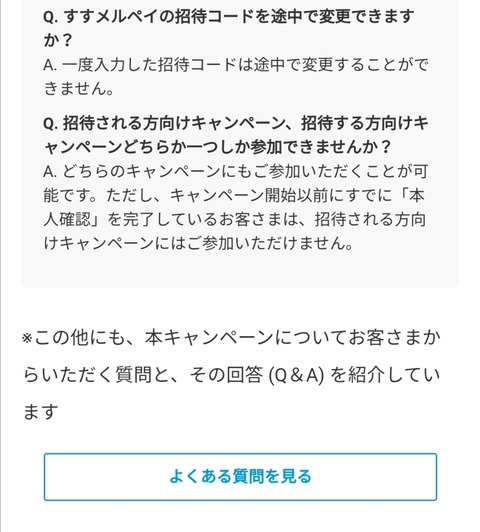 Screenshot_20190901_085104