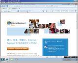 Windows7_6